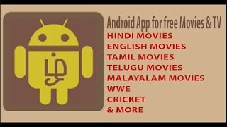 how to watch live tv in android/ how to watch asianet movies online