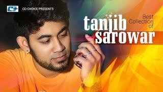 Best Collection Of TANJIB SAROWAR | Super Hits Album | Audio Jukebox | Bangla Song 2017