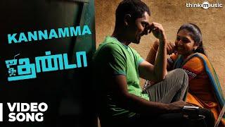 Kannamma Official Full Video Song - Jigarthanda