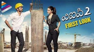 Dhanush VIP 2 Movie First Look | Raghuvaran B Tech 2 First Look Motion Posters | Kajol | Anirudh