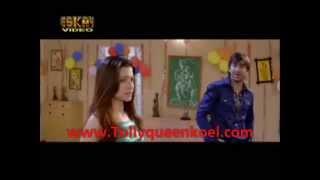 Boro Asha Kore Neel Akasher Chandni