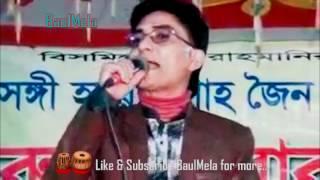 Baul Salam | বাউল সালাম- ও প্রাণ কুকিল | Sylhet 2 Sunamganj, BaulMela 2017