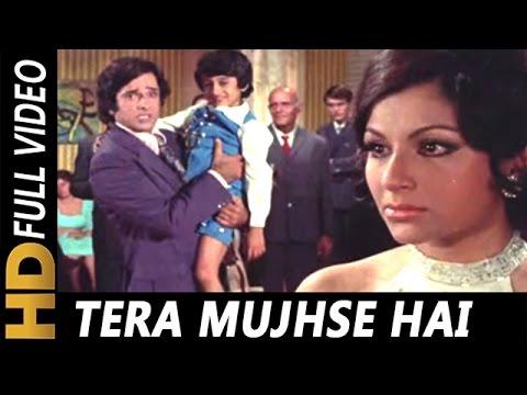 Xxx Mp4 Tera Mujhse Hai Pehle Ka Naata Koi Kishore Kumar Aa Gale Lag Jaa 1973 Songs Sharmila Tagore 3gp Sex