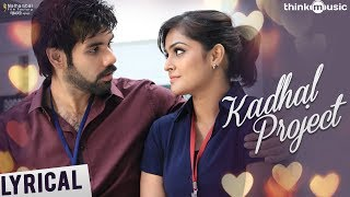 Sathya Songs | Kadhal Project Song with Lyrics | Sibi Sathyaraj, Remya Nambeesan | Simon K. King
