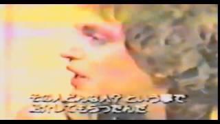 Glenn Hughes & Pat Thrall (Hughes/Thrall) 1982 Japan TV Interview