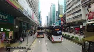 Hong Kong Bus Ride - KMB no.3C (China Ferry Terminal 中港城 → Tse Wan Shan 慈雲山)