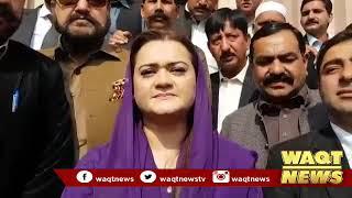 Maryam Aurangzeb Media Talk