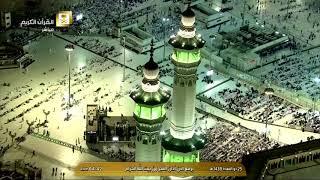 أذان الفجر للمؤذن الشيخ عصام بن علي خان اليوم الخميس 25 ذو القعدة 1438 - من الحرم المكي