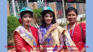 Rangamati Govt Girl's School Golden Jubilee 2017 ( বালিকা উচ্চ বিদ্যালয়ের সুবর্ণজয়ন্তী উৎসব ২০১৭)
