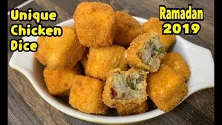 Unique Chicken Dice Recipe First Ever On YouTube/Make And Freeze Recipe For Ramazan 2019 By Yasmin