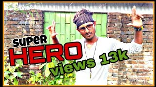 bangla new funny video hiro tha super star হিরো দ্যা সুপার স্টার