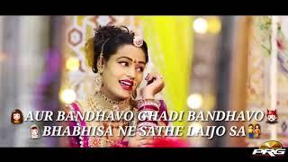 New | 😍 ट्विंकल वैष्णव 😍 Whatsapp Status Video ❤ Twinkal Vaishnav ❤