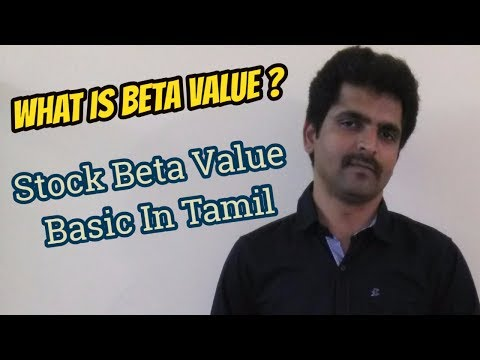 Nse Stock Beta Vaule Explained in Tamil - Investment Tips