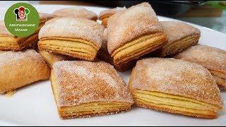 Sugar Layered Cookies | کلچه شکری