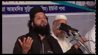 Shaday e karbala Mahfile by Mufti Mowlana Muhammad Omair rezvi Shaheb (M J A)