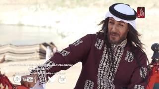مسلسل العقاب و العفرا ، الحلقة 30 | رمضان 2017 | Teaser