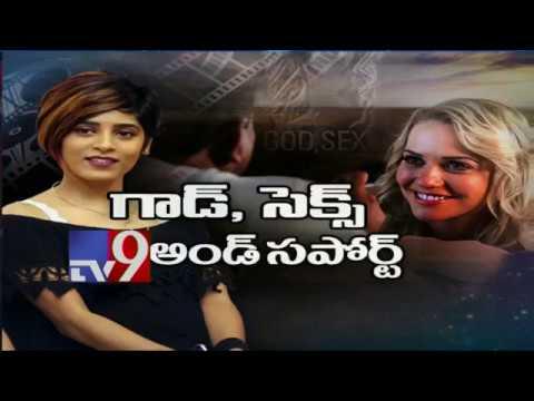Xxx Mp4 RGV S GST Will Not Spoil Youth Gayatri Gupta TV9 Today 3gp Sex