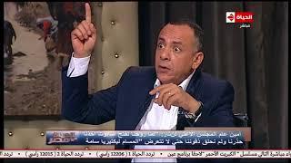 الحياة في مصر | د. مصطفي وزيري يكشف الحقائق والتفاصيل الكاملة حول تابوت الإسكندرية