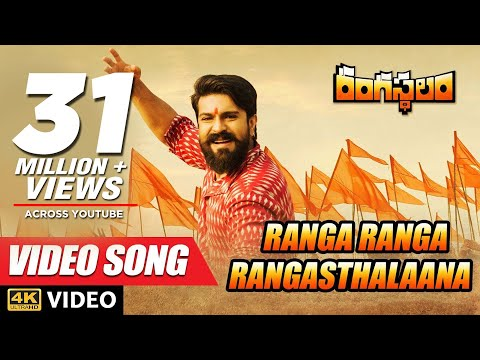 Xxx Mp4 Ranga Ranga Rangasthalaana Full Video Song Rangasthalam Video Songs Ram Charan 3gp Sex