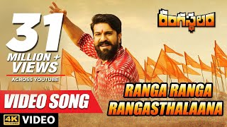 Ranga Ranga Rangasthalaana Full Video Song - Rangasthalam Video Songs   Ram Charan