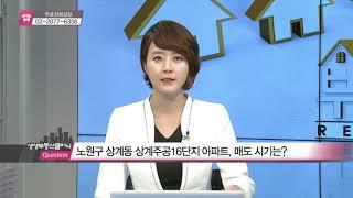 7주 만에 서울 아파트값 '반등' 가을 시장 전망은? - 송성문, 박종호, 정형근