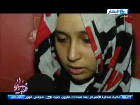 صبايا الخير بنت تقتل أمها وشقيقها الصغير من أجل خطيبها