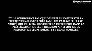 La Hijra de France et de Belgique n'est pas obligatoire ? -- Sheikh 'Abd Allah Al-'Adani