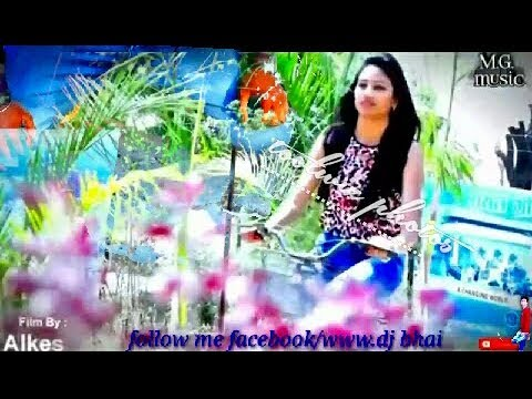 santali video dj wala