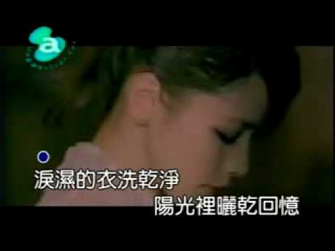 vivian hsu - ai xiao de yan jing