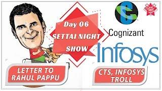 CTS, Infosys Troll   Letter To Rahul Pappu  Day 06   Settai Night Show   Smile Settai