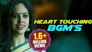 Heart Touching BGMs || Ekkadiki Pothavu Chinnavada All Bgms || Volga Videos