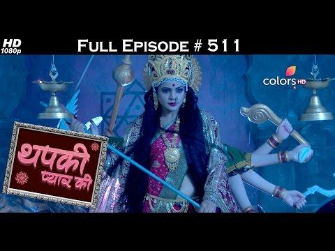 Thapki Pyar Ki - 7th December 2016 - थपकी प्यार की - Full Episode HD