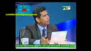 Tajul islam and Rony Mp Talkshow