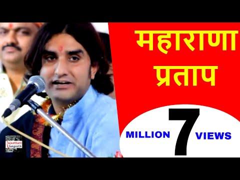 महाराणा प्रताप  कठे (Maharana Pratap ) -प्रकाश माली लाइव -- नई देशभक्ति मारवाड़ी सोंग