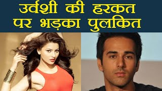 Pulkit Samrat SLAMS Urvashi Rautela for spreading RUMORS of her affair with Pulkit | FilmiBeat