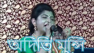 Aditi Munshi Kirtan # হারি গুণ গাহ হারি কথা কহ হরি হরি বলো হরি হরি বলো # অদিতি মুন্সি