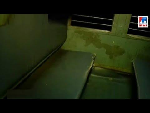 Xxx Mp4 Mumbai Local Train Rape Attempt 3gp Sex