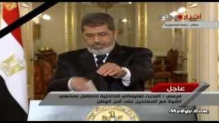 خطاب الرئيس محمد مرسى بشأن احداث بورسعيد