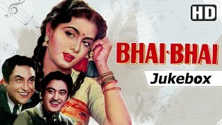 Bhai Bhai [1956] Songs | Ashok Kumar - Kishore Kumar - Nirupa Roy - Nimmi  | Bollywood Classic Hits