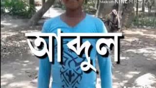 বাংলা গান বন্ধু