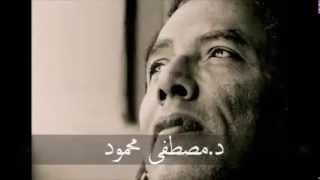 العنكبوت .. مصطفى محمود