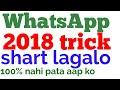whatsapp 2018 tips tricks and hacks whatsapp tricks and tips
