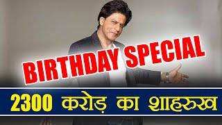 Shahrukh Khan Birthday: This how his Film Empire grows   FilmiBeat