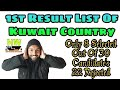 Download Video Download #Kuwaitjobs Live kuwait 1st result list of 30 Candidate's, only 8 Selected 3GP MP4 FLV