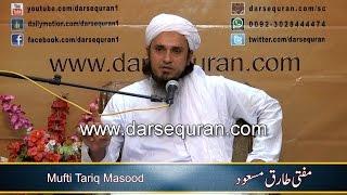 (1080p Full HD) Mufti Tariq Masood ''Islami Mashara Aur Dor e Jadid''