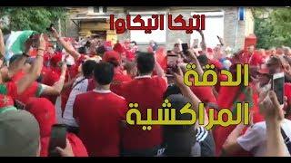 الجمهور المغربي محيح في روسيا رغم الاقصاء !