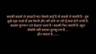Ek Pagal Sa Ladka Tha | Very Sad Hindi Love Shayari For True Lovers
