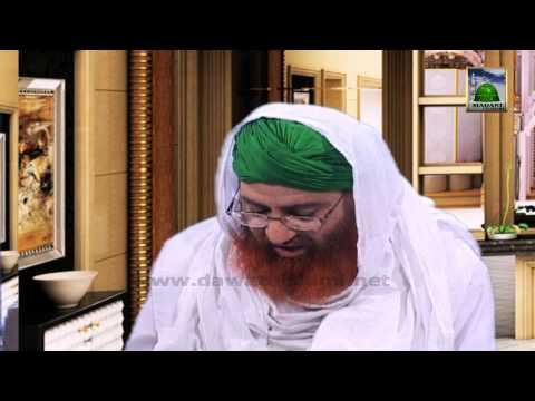 Faizan e AshuraEp#05 - Hazrat Nooh Ki Kashti Joodi Pahar Par Tehri - Haji Shahid Attari