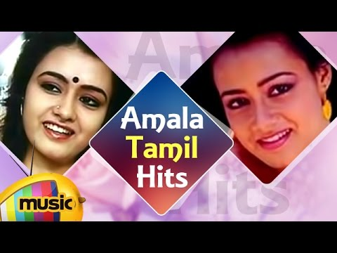 Amala Tamil Songs | Back to Back Video Songs | Amala Akkineni Tamil Hits | Mango Music Tamil