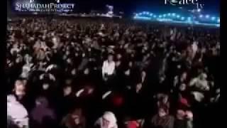 islam k baray may hindu ka bayan
